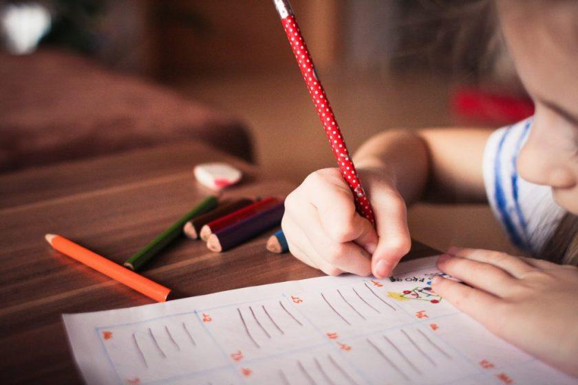 Το ΚΕΦίΜ και το κεφάλαιο Παιδεία