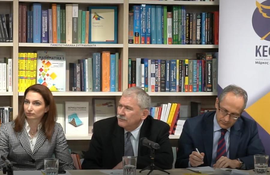Παρουσίαση βιβλίου: Ο Νόμος του Frédéric Bastiat