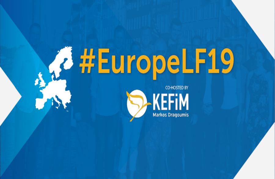 Europe Liberty Forum 2019: Alexander Skouras' welcome remarks