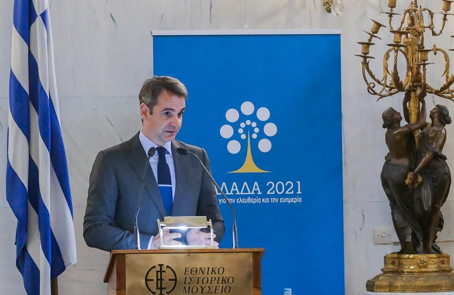 Keynote address by Kyriakos Mitsotakis at KEFiM's  Agenda presentation