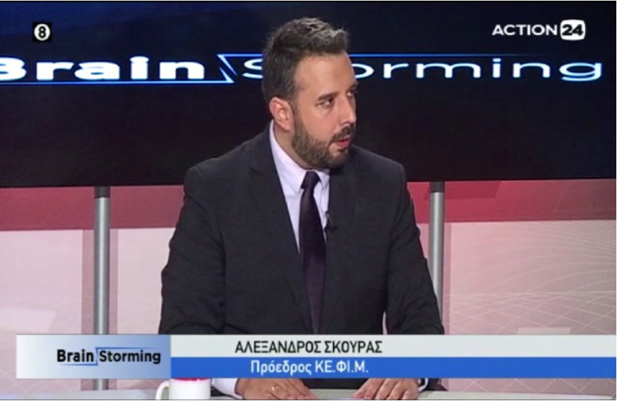 Alexander Skouras on Brainstorming political show |Action24