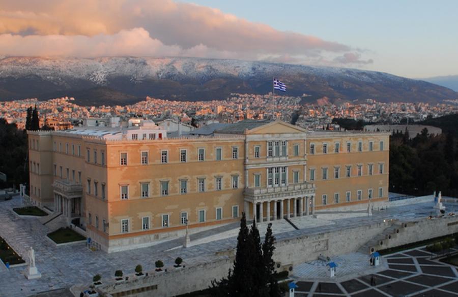 Η Νομοθέτηση στην Ελλάδα: Πώς νομοθετούμε στην πράξη;