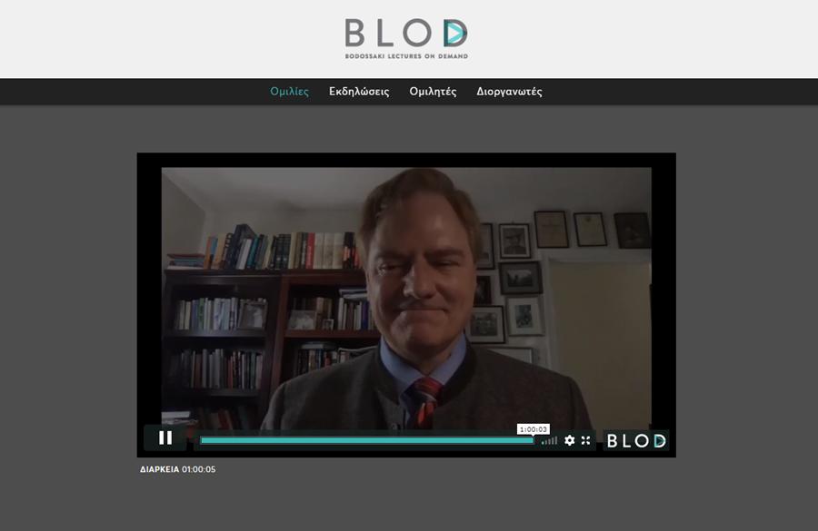 Το e-Masterclass του ΚΕΦίΜ στο BLOD του Ιδρύματος Μποδοσάκη