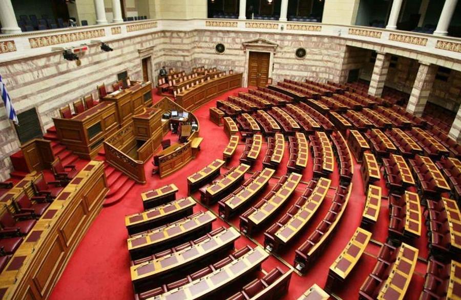 Συμμετοχή του ΚΕΦίΜ στη διαβούλευση επί του σχεδίου νόμου για τον εκσυγχρονισμό της ιδιωτικής εκπαίδευσης