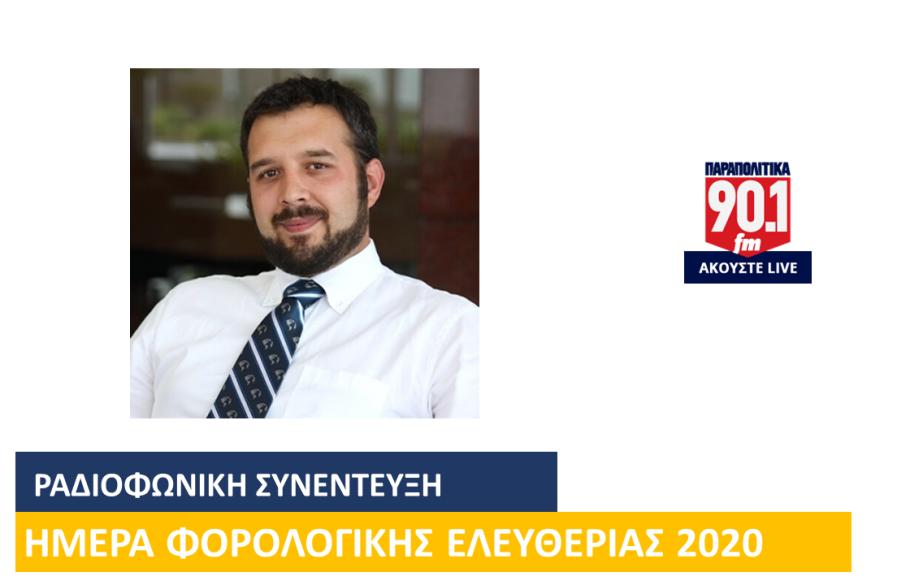 Alexander Skouras interview on Parapolitika FM